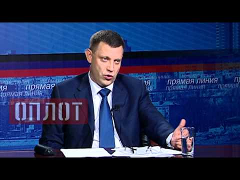 Прямая линия с главой ДНР Александром Захарченко: Вопрос от Грэма Филлипса