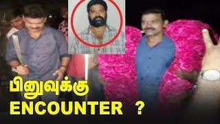 Who is Rowdy Binu? – Story of the rowdy gang's arrest!