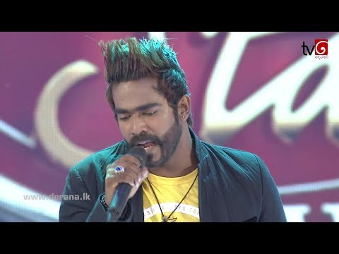 Dream Star Season 7 | Final 30 ( 02nd Group) Nipun Sathsara  (29 - 07 - 2017)