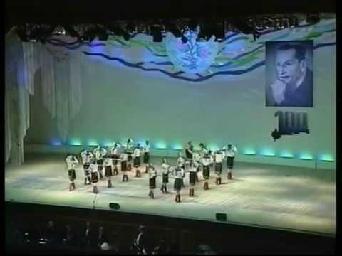 Анс  им П Вирского25 02 2005 100 летие со дня рождения П Вирского