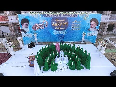 Jashn-e-Wiladat e Hazrat Fatima sa | Yom e Tasees e Jamia Ummul Kitab | 2020 | Promo