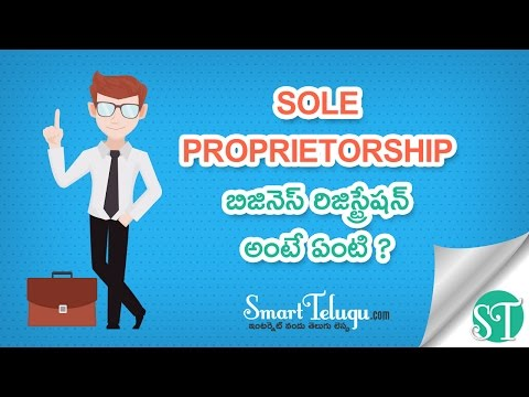sole proprietorship and restaurant The sole proprietor, worcester: see 981 unbiased reviews of the sole proprietor, rated 45 of 5 on tripadvisor and ranked #7 of 549 restaurants in worcester.