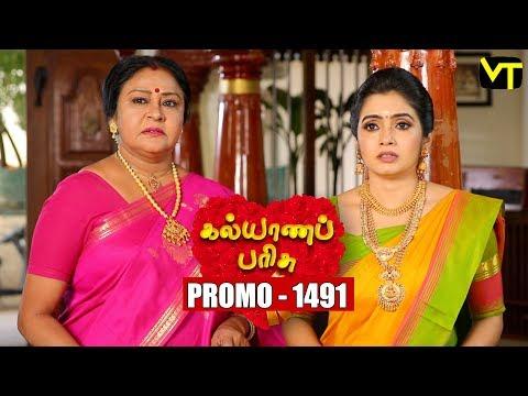 Kalyana Parisu Promo  30-01-2019 Sun Tv Serial  Online