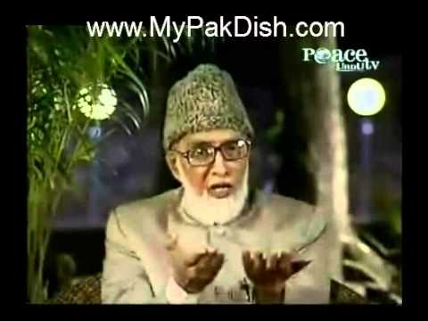 Teri Zaat Paak Hai Aye Khuda - Shirk Zulm -e- Azeem Hai Part 2 - By Peace Tv video