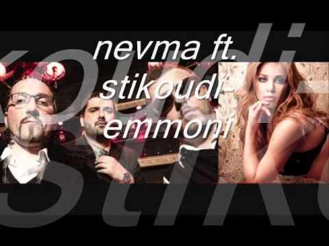 Giorgos Mazonakis Best - Track 12