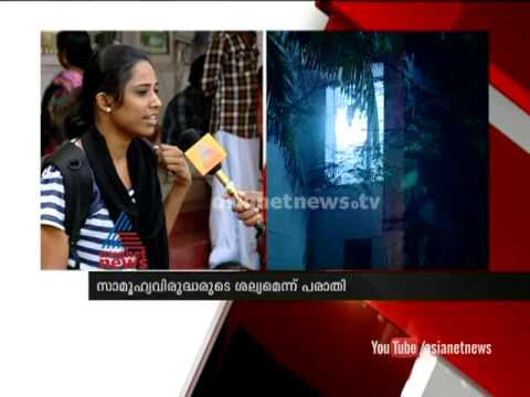 No security measures  adopted in Calicut University womens hostel : Asianet News Investigation
