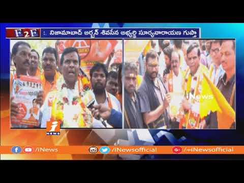 Nizamabad Shiv Sena Candidate Dhanpal Suryanarayana Gupta Face To Face On Election Campaign | iNews