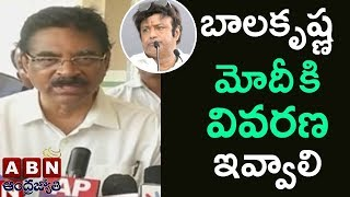 BJP Leaders Protest Against Balakrishna Comments on PM Modi | BJP Vs TDP