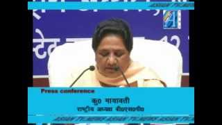 K Mayawati Press Conference Report By ASIAN TV NEWS