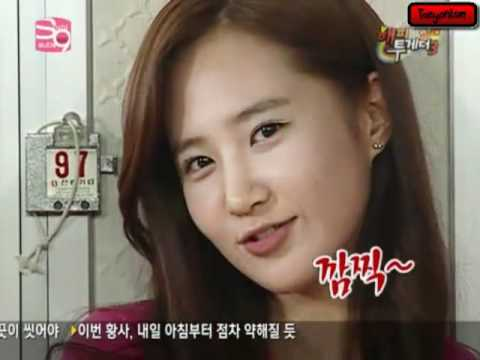 8 Things You Have to Know About Yuri (SNSD)