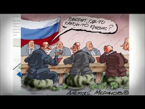 Волшебное место!  Как пообедать в Госдуме РФ за 60 рублей?