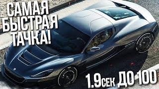 САМАЯ БЫСТРАЯ ТАЧКА! 1.9 СЕКУНД до 100 КМ/Ч! (ВЕСЁЛЫЕ ОБЪЯВЛЕНИЯ - AUTO.RU)
