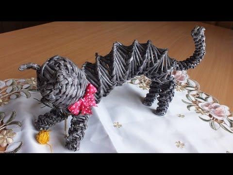 Плетение из газет Кошка weaving newspapers Cestería con periódicos