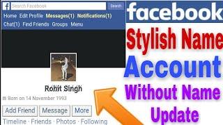 How To Change FaceBook Name In Stylish Font 2019 | Stylish Facebook profile name kaise likhe