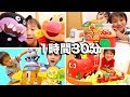 アンパンマン人気おもちゃ 連続再生 1時間30分 Anpanman Toys