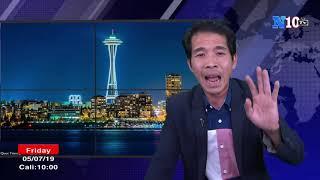 🔴06-07 : Mỹ Đánh Thuế Hơn 400% Thép Của Việt Nam , Phía Sau Đó Là Gì ???