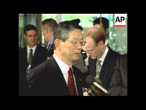 Japanese foreign minister meets Rice
