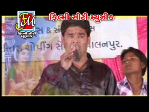 Non Stop Gujarati Garba - Char Char Dhamni Chehar Maa Ni Aarti | Gujarati Hit Garba video