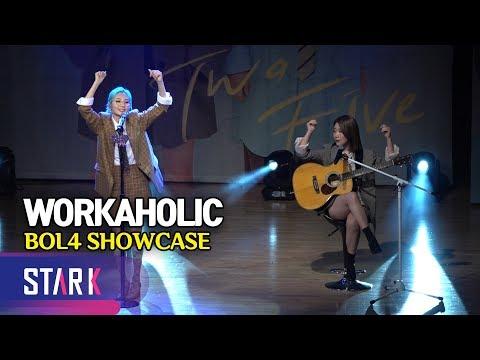 Download Title song 'workaholic', BOL4 SHOWCASE 볼빨간사춘기, 워커홀릭들을 위로해줄 타이틀곡 '워커홀릭' Mp4 baru