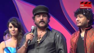 Crazystar - Sakkare Kannada movie - Audio Launch Function - 2013
