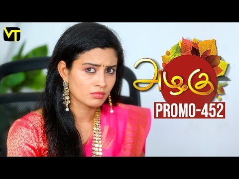 Azhagu Promo 16-05-2019 Sun Tv Serial  Online
