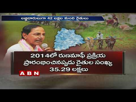 CM KCR  Rs 24,000 crore farm loan will be waived in Four phases | ABN Telugu