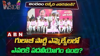 Telangana Cabinet expansion heats up politics in TRS | Inside