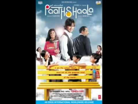 Paathshala - Aye Khuda ( Full Song )  HQ  - Shahid   Ayesha....