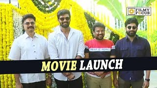Bellamkonda Sai Srinivas New Movie Opening Under A Studious || Ramesh Varma, Satyanarayana Koneru