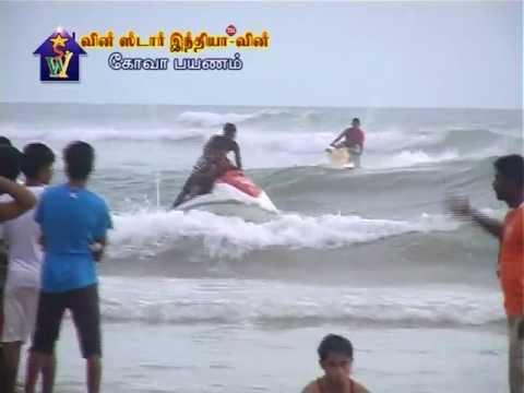 Winstar India Gova Clip_04 - YouTube