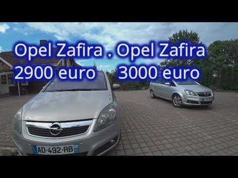 OPEL ZAFIRA два автомобиля из Литвы в Украину (+38067.463.7464 Николай Тарануха)