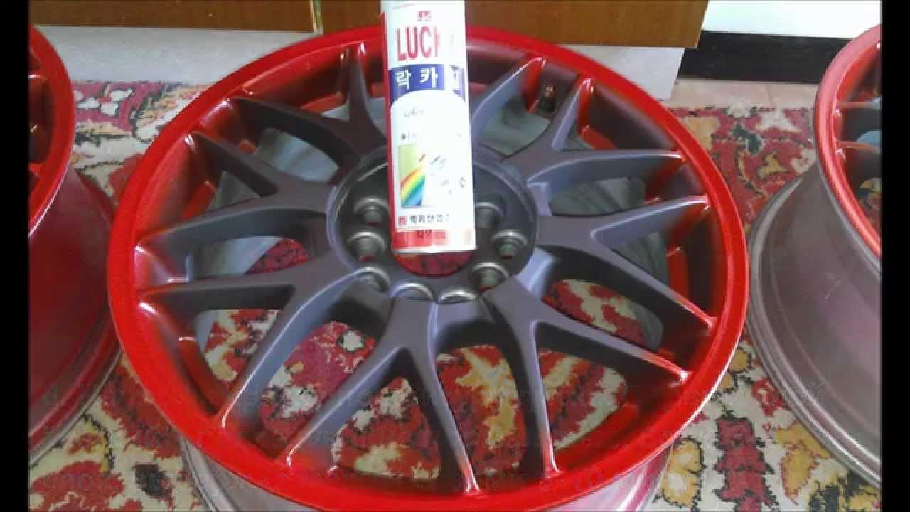 Как красить диски в домашних условиях
