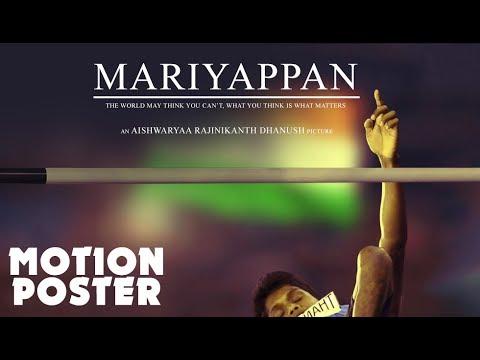 Maariyappan - Motion poster | Aishwaryaa Dhanush | Iniyan | Gokul Venkat