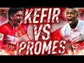 FIFA 17 - KEFIR VS QUINCY PROMES