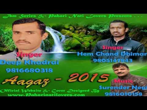 Surkhiye Re Dj Sirmauri Nati By Deep Khadrai - Pahari Nati Lovers