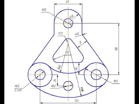 Видеоуроки по КОМПАС 3D. Урок 2 Сопряжение линий