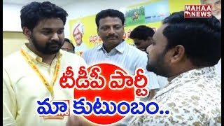 I Am Very Happy With Chandrababu Giving This Opportunity | Harish Madhur