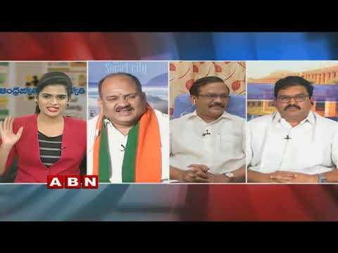 Debate | EC Wants Aadhaar Linking Mandatory With Voter ID Cards | Public Point | Part 2 | ABN Telugu