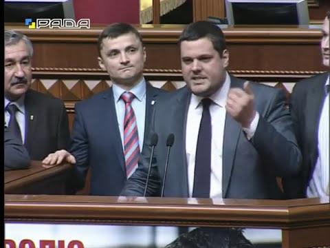 Іллєнко: Яценюк намагається брехнею відвернути увагу від корупції свого уряду