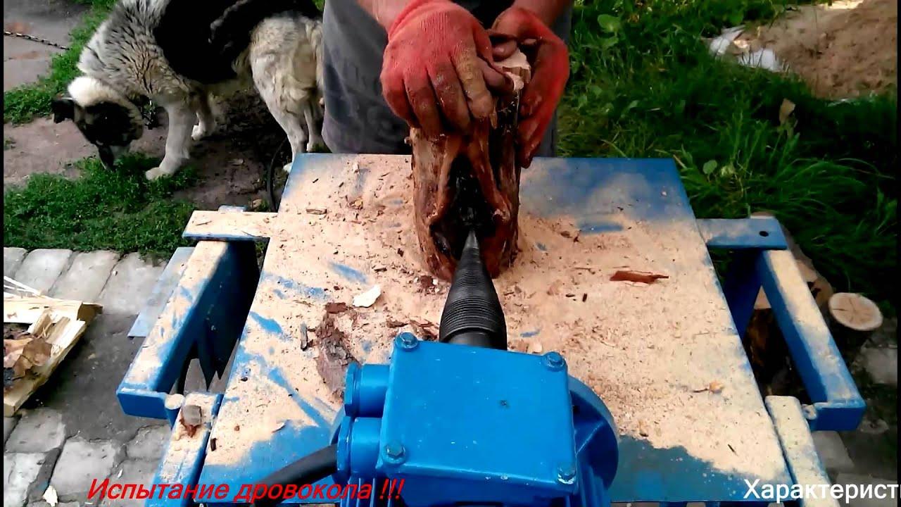 Механический (пружинный) дровокол своими руками: чертежи 19