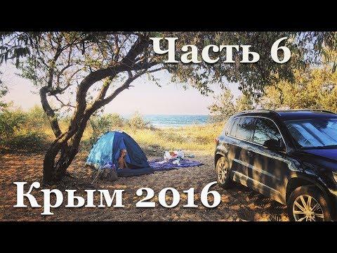 Гонщик: Как добраться на машине от Москвы до Крыма
