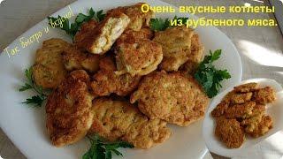Вкуснейшие котлеты из рубленого куриного мяса. Очень быстро и вкусно.