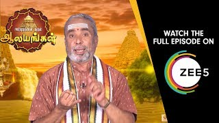 Arputham Tharum Alayangal | Episode - 1331 | Best Scene |20 May 2018 | Tamil Show