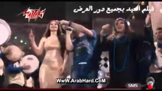 كليب وش الخير من فيلم مهمه في فيلم قديم
