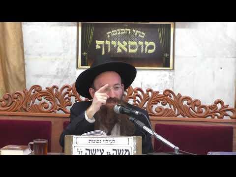 הרב שמעון רביע התפילות והבקשות בחנוכה