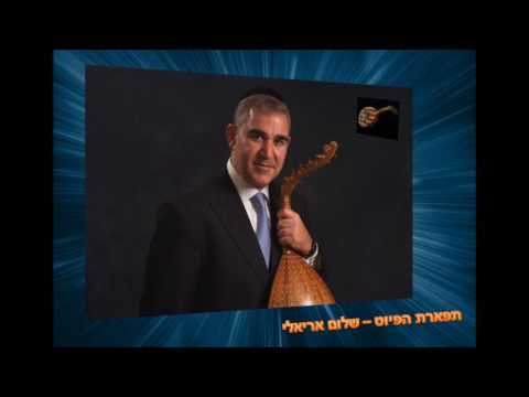 יפרח וירבה המוסיקאי משה חבושה