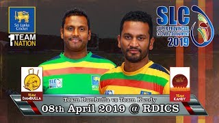 Team Dambulla vs Team Kandy - Super Provincial 50 Over Tournament 2019
