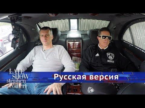 Как стать русским олигархом? Уроки Михаила Прохорова