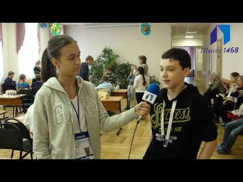 Шахматный турнир в ГБОУ Школа №1468