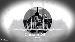 Arnob - Chader Shiri (Official Audio)